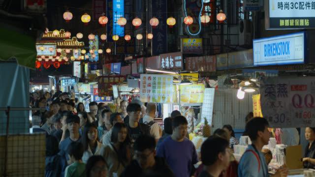 Crowds at Raohe Night Market