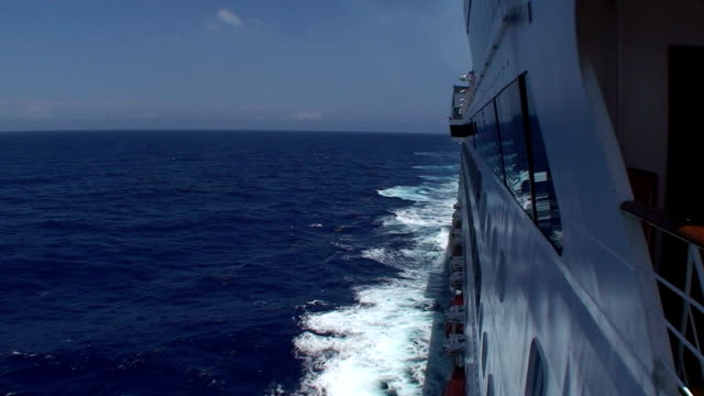 Cruise: Starboard Side video