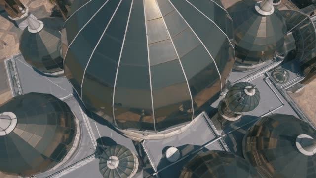 crystal-moskén. - moské bildbanksvideor och videomaterial från bakom kulisserna