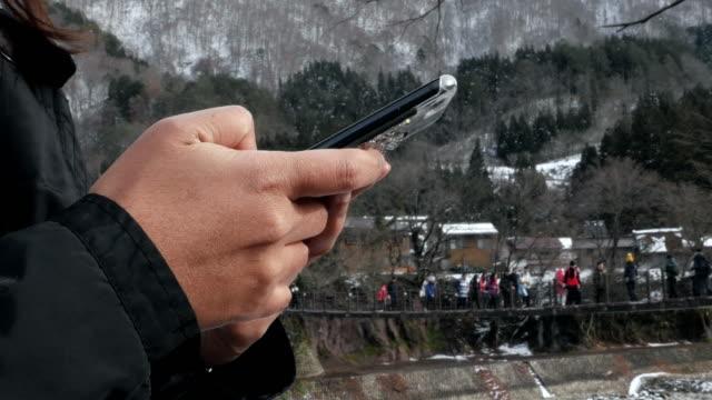 Cu : Women Using Phone