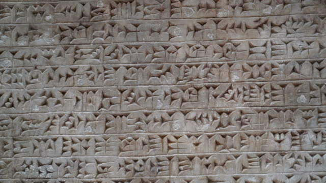 Cuneiform Tablet video