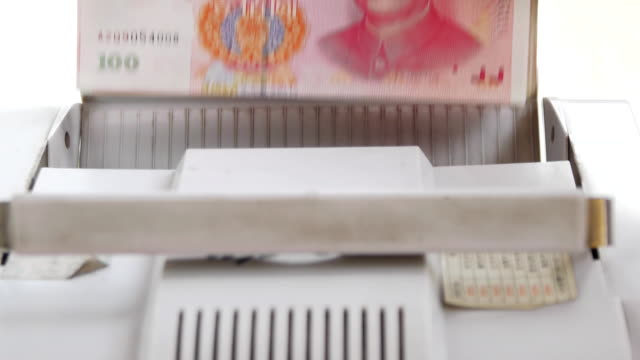 Currency Counter video