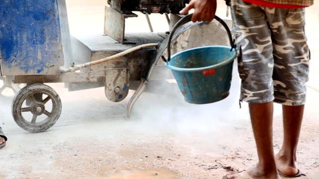 Cutting Concrete video