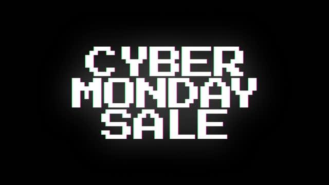 кибер понедельник глюк анимации. - cyber monday стоковые видео и кадры b-roll