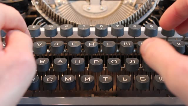 Cyrillic Typewriting video