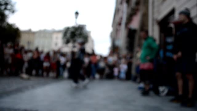 Dances, out of focus video