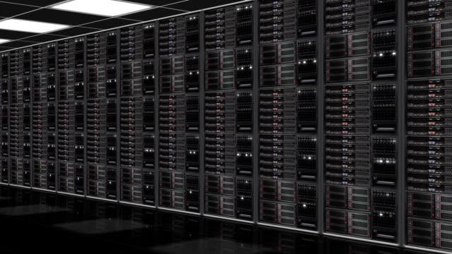 Data server room video
