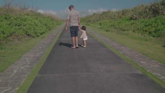 家族の生活の中で日 ビデオ