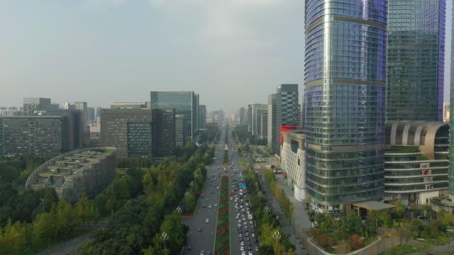 journée chengdu ville célèbre zone financière district trafic rue panorama aérien 4k chine - Vidéo