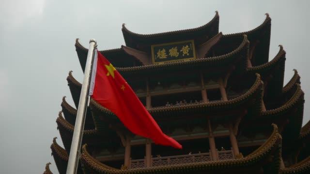 vídeos y material grabado en eventos de stock de día tiempo wuhan ciudad famoso templo frente bandera cámara lenta panorama 4k china - wuhan