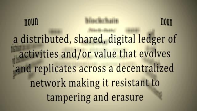 Definition: Blockchain – film