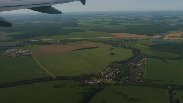 ドモジェドヴォ空港からの出発 ビデオ