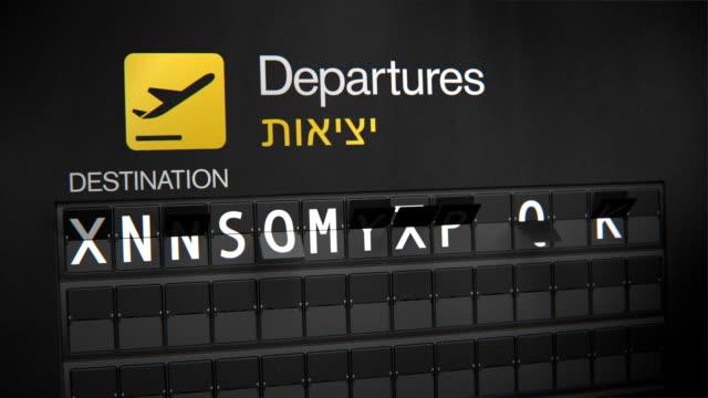 Departures Flip Sign: Israel Cities video