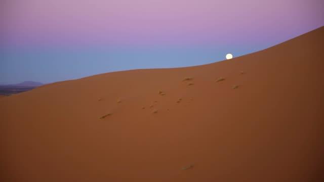 Desert full moon.