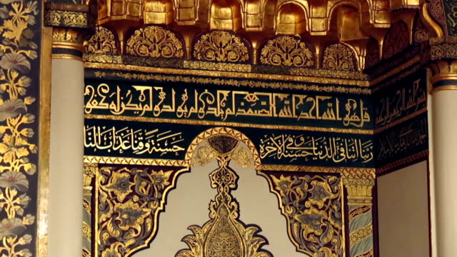 Details of Grand Mosque Interior, Bursa, Turkey video