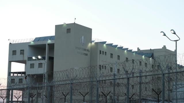 Detention center building
