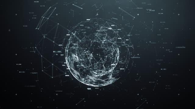 デジタルの世界 - 輪点の映像素材/bロール