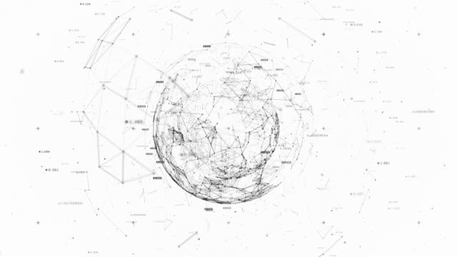 vídeos de stock e filmes b-roll de digital sphere - upgrade