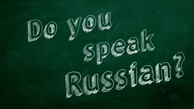 Você fala russo? - vídeo