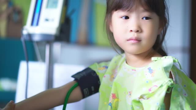 ドクター チェック子供血圧 ビデオ