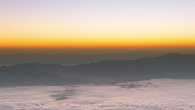 Doi Luang Chiang Dao at sunrise video