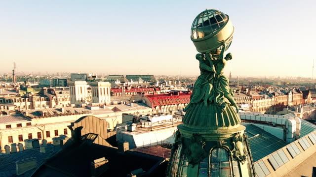 dome of house book in saint-petersburg - san pietroburgo russia video stock e b–roll