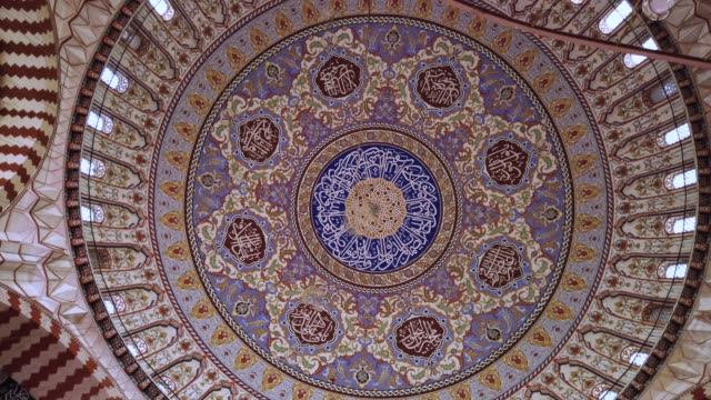 Dome of Selimiye Mosque, Edirne, Turkey 16th Century Islamic Architecture in Edirne, Turkey turkey stock videos & royalty-free footage