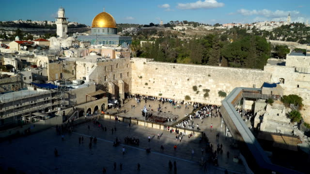 Dome of the Rock and Western Wall video