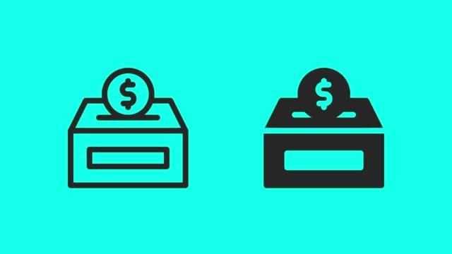 Donation Box Icons - Vector Animate