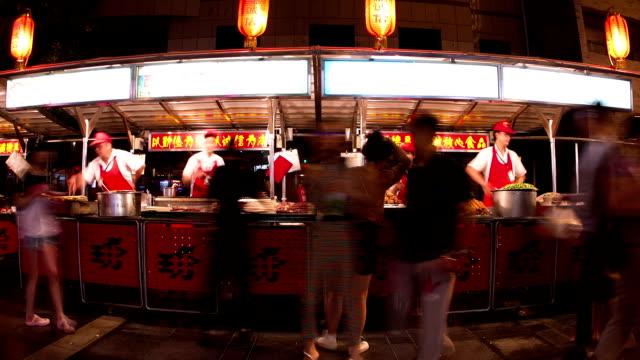 Donghuamen snack street at night HD. video
