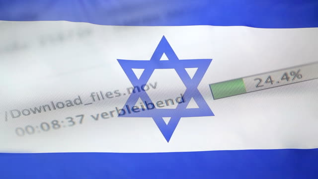 Downloading files on a computer, Israel flag