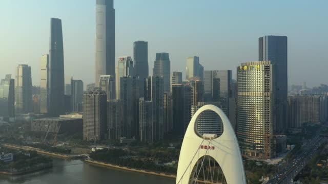 中国広州のダウンタウン - 中国 広州市点の映像素材/bロール