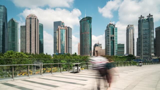 市中心交通/上海,中國 - 繁榮 個影片檔及 b 捲影像