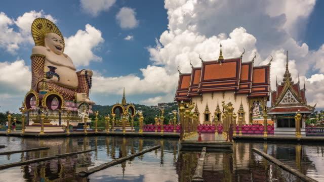 最高品質の熱帯の目的地(タイ、アジア)で劇的な雲景の時間が経過 (4k / uhdからhd) - クリエイティブストックビデオ - サムイ島点の映像素材/bロール