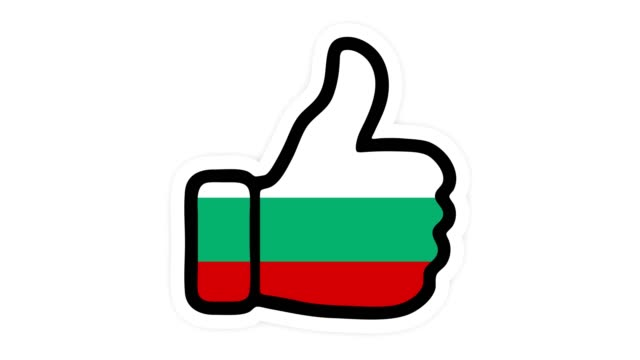 Drawing, animation is in form of like, heart, chat, thumb up with the image of Bulgaria flag . White background