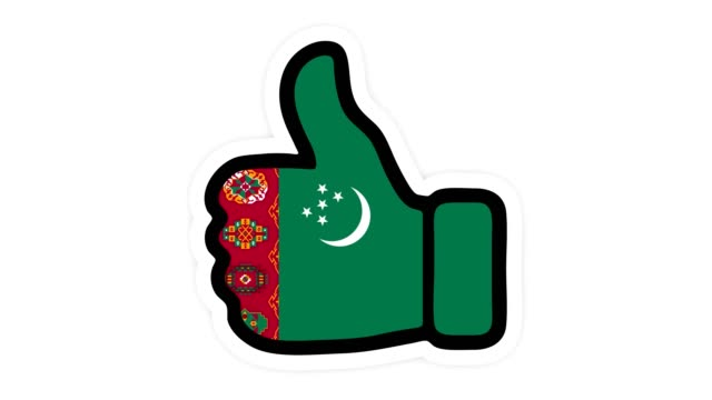Drawing, animation is in form of like, heart, chat, thumb up with the image of Turkmenistan flag . White background . Drawing, animation is in form of like, heart, chat, thumb up with the image of Turkmenistan flag . White background turkmenistan stock videos & royalty-free footage