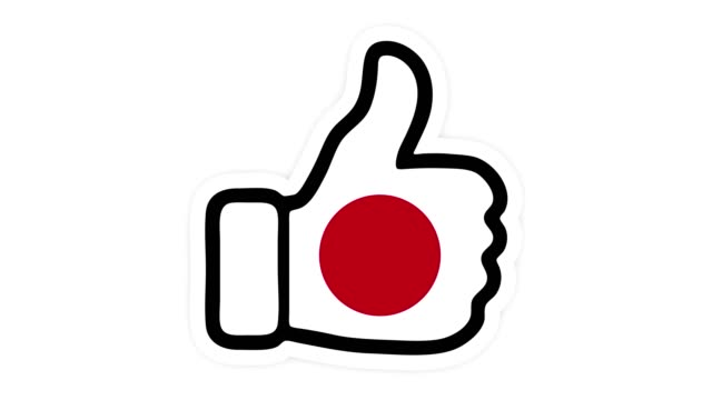 Drawing, animation is in form of like, heart, chat, thumb up with the image of Japan flag . White background