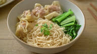 istock dried egg noodles with pork wonton or pork dumplings without soup Asian food style 1320248141