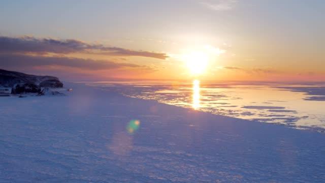 流氷とオホーツク海 (知床国立公園) - 冬点の映像素材/bロール