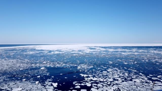 Drift ice and the Sea of Okhotsk,Hokkaido.Japan.