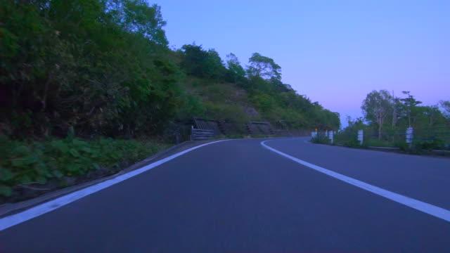 Royalty Free Car In Driveway Night Hd Video 4k Stock Footage B