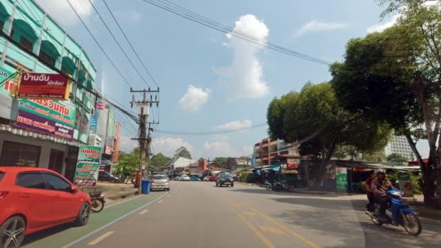 Fahrt durch Trang Stadt, Thailand Fahren Prozessplatte – Video