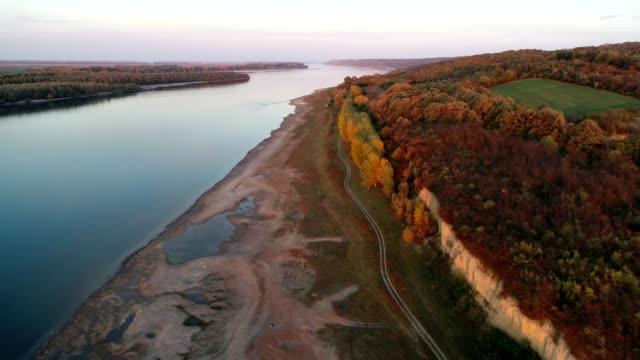 en drönare flygning över floden donau - bulgarien bildbanksvideor och videomaterial från bakom kulisserna