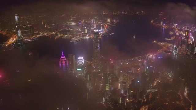 마천루와 홍콩 랜드마크 금융 비즈니스 지구의 무인 항공기의 조감도 - 항공기시점 스톡 비디오 및 b-롤 화면