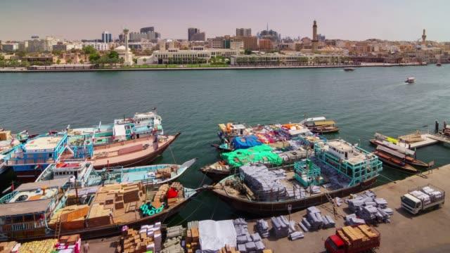 dubai day light deira creek ship parking panorama 4k time lapse united arab emirates - 7 star stock videos and b-roll footage