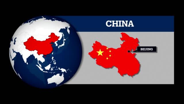 Mapa de la esfera y China mapa del país con la bandera nacional de la tierra - vídeo