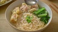 istock egg noodles with pork wonton soup or pork dumplings soup and vegetable - Asian food style 1320081273