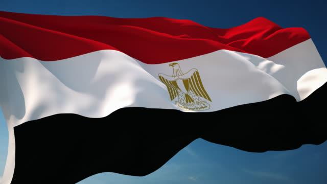 4K Egypt Flag - Loopable video