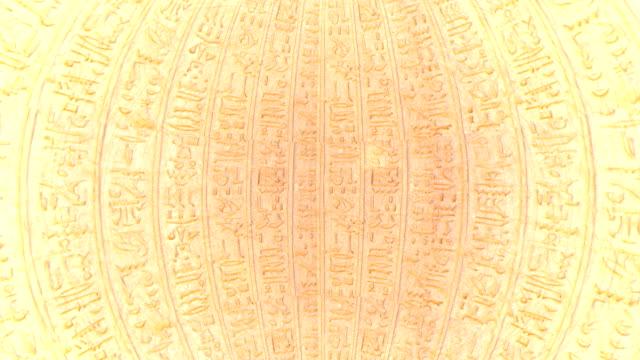 egypt hieroglyphs video