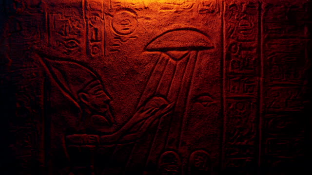 UFO Egyptian Wall Art Lit Up With Fire video